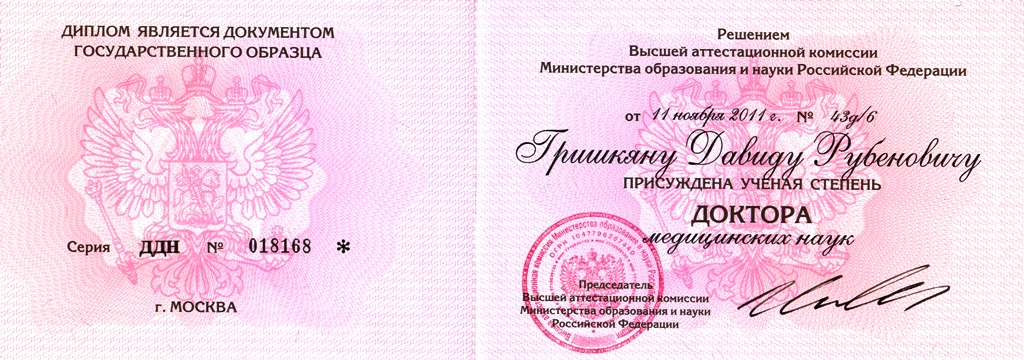 licence 2