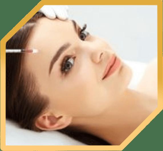 Инъекционная косметология москва
