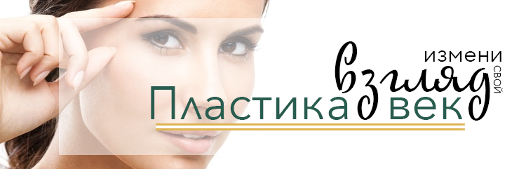 клиника доктора Гришкяна москва