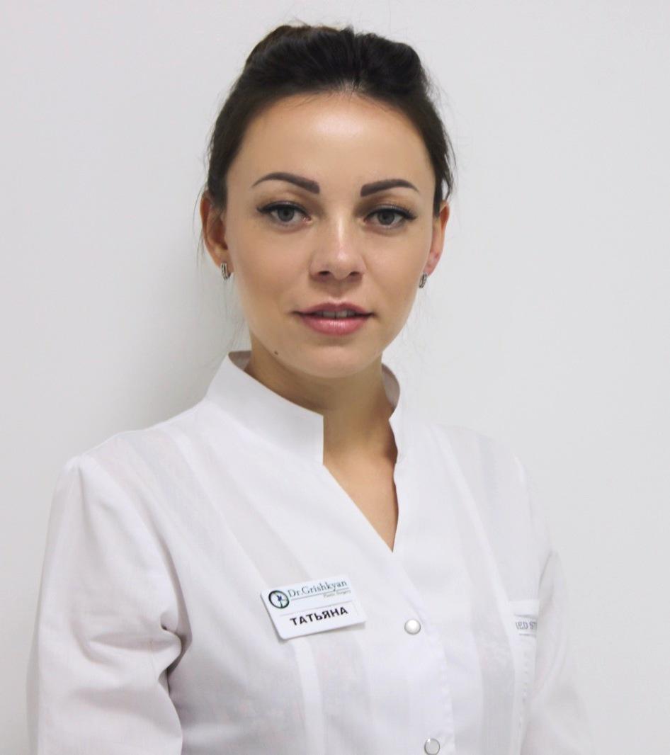 Дедкова Татьяна косметолог